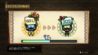 img_contents02_pict01_wii-u_full